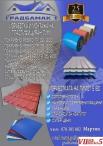 Izvedba na krovovi od plastificiran lim