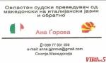 Судски преводи од италијански на македонски јазик и обратно