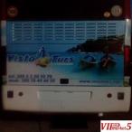 Автобуски превоз