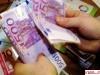 Финансирање на секој проект брза и итна (заем)