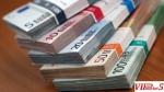 нудат заеми меѓу одделните