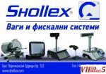 Shollex vagi i fiskalni sistemi