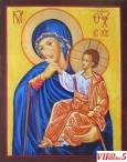 Света Богородица со Христос