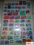 продавам марки