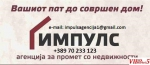 Se prodava gradezno zemjiste vo Krusevo