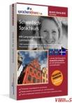Мултимедијален курс на јазици на CD-ROM-a + MP3 audio CD