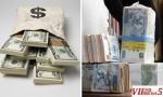 Понудата на кредити помеѓу одредени сериозни