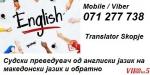 Prevod od angliski na makedonski