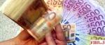Jeste li zainteresirani za kredit od 2000 do 2,9 milijuna €?
