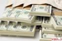 заем понуда за посебни € 2000 до € 120,000,000