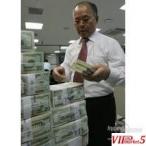 финансиски услуги