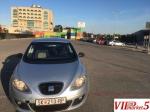 Seat Altea - 1.4 Benzin/Lpg