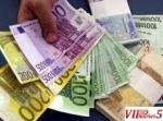 Финансиска помош помеѓу одредени брза